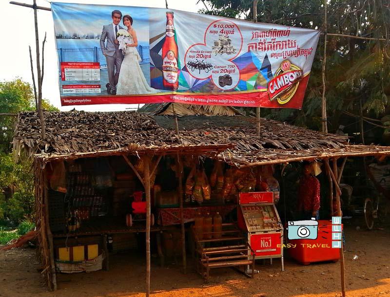 Kampong Klean market