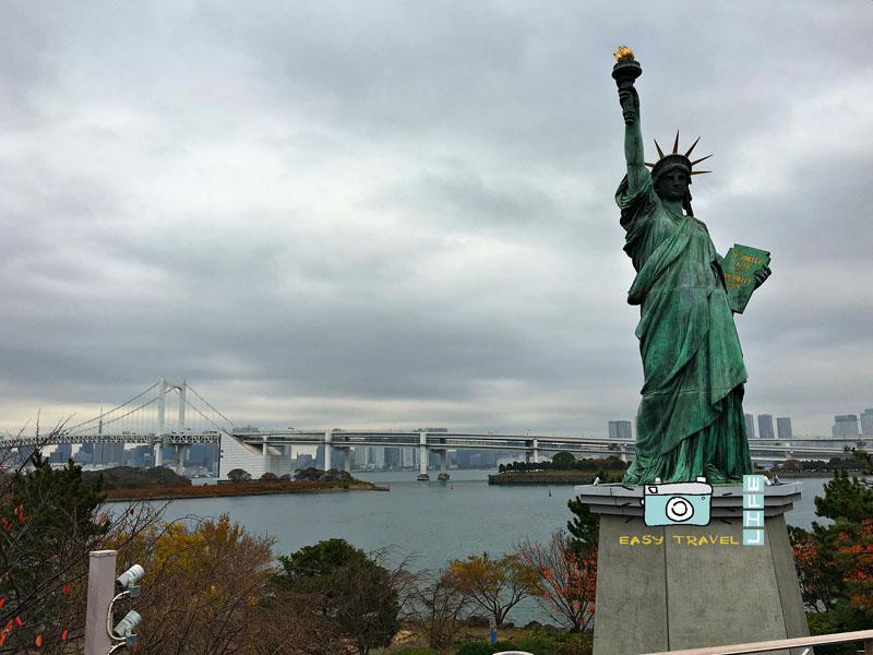 New York in Japan