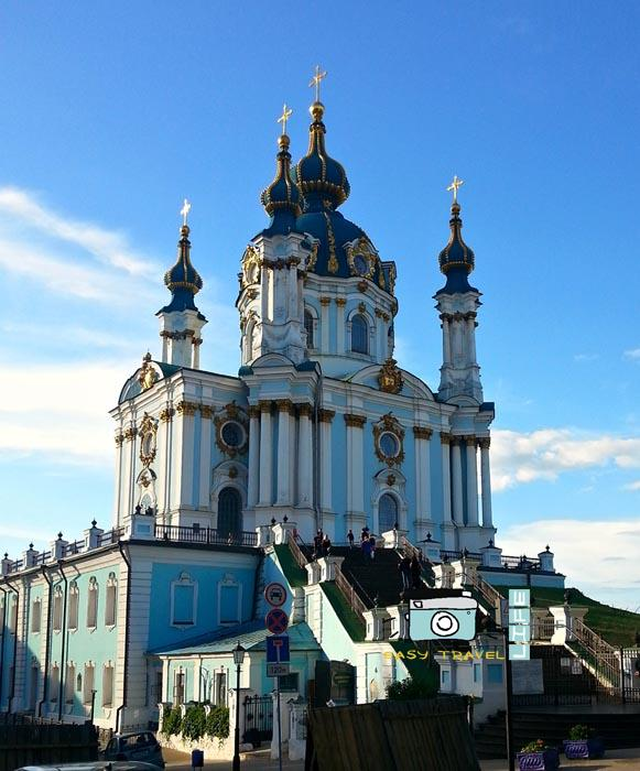 famous church in Kiev