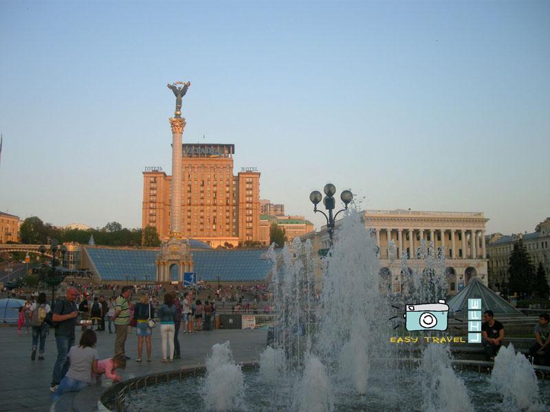 centre of Kiev