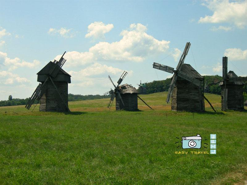 windmill kiev