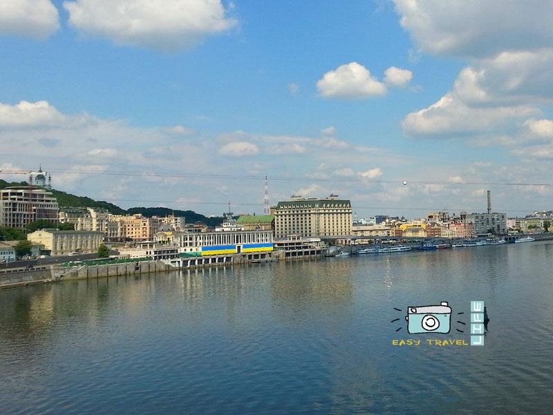 kiev place to visit