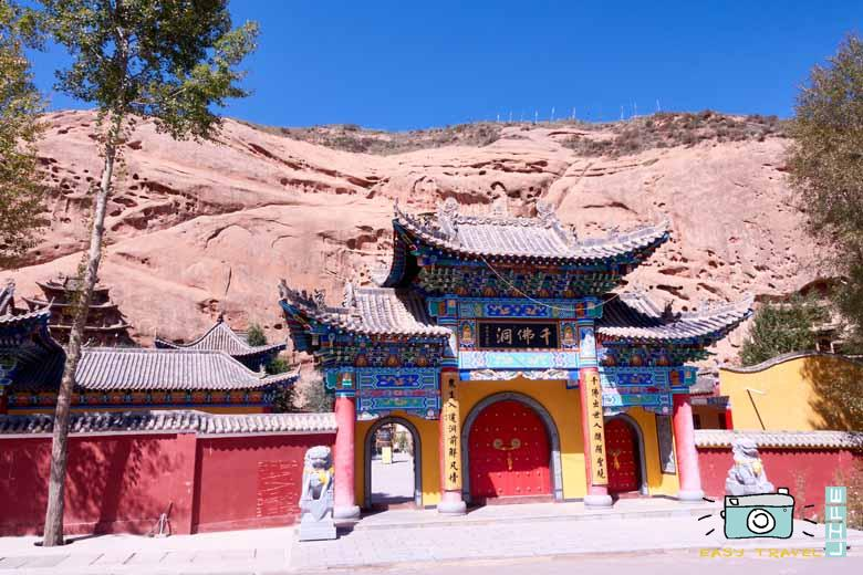 Mati Si temple