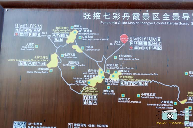 map Zhangye danxia