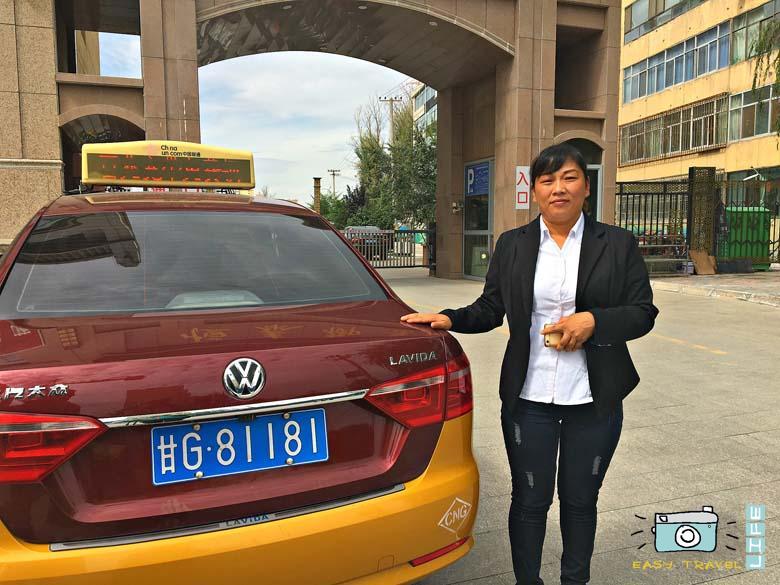 taxi Zhangye