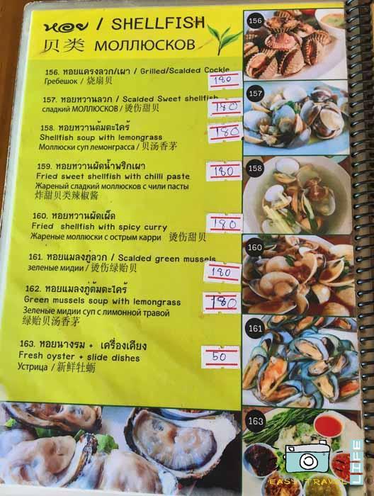 see food phuket