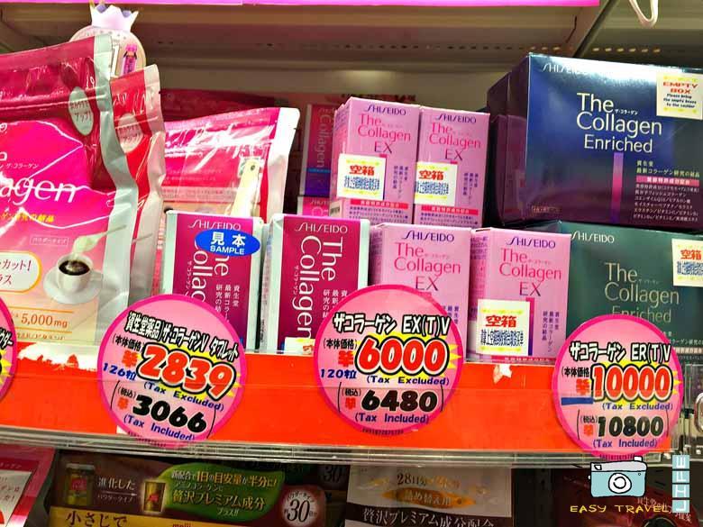 japanese collagen