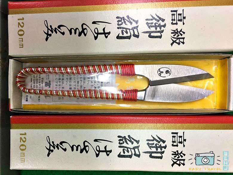 japanese scissors