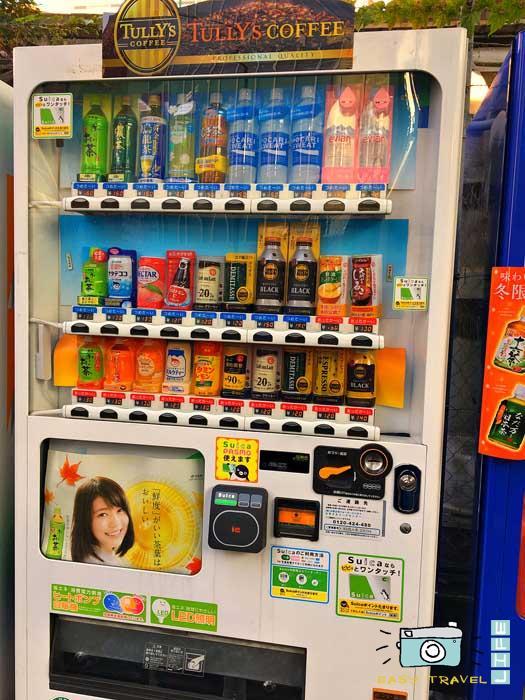 japanese purchase