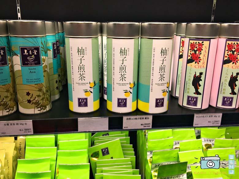 matcha yuzu tea